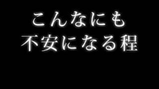 真崎ゆか - Everlasting Love feat.房川ヒロ