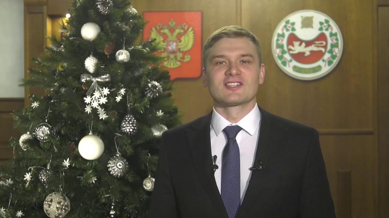 поздравление с новым годом односельчан от главы администрации появилась