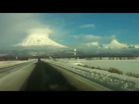 vulkan п камчатский знакомства