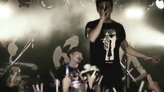 若旦那「トンネル」LIVE映像 short ver(from AL「WAKADANNA 5~」)