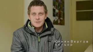 видео: Актьорът Юлиан Вергов за Часът на Земята 2013