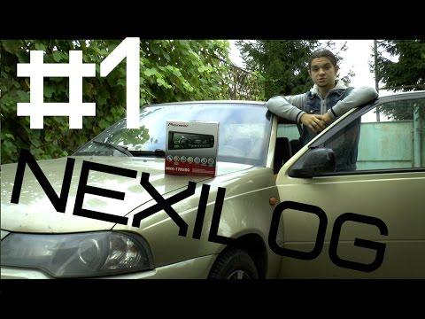 NexiLog #1 - Замена штатной магнитолы на Pioneer MVH-170UBG