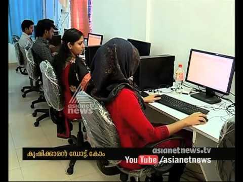 Online Barter System for Farmers | Krishikaran.com