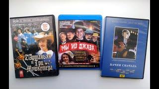 Музыкальные фильмы. Обзор Blu-ray и DVD дисков