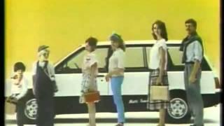1983 mitsubishi chariot commercial