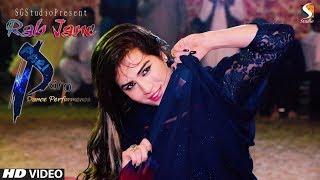 Rab Jane - Pari Paro - Hits Dance Performance - Hasan Abdal