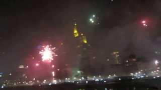 Silvester Abend Frankfurt Germany