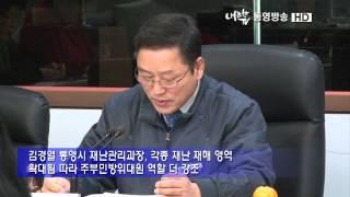 뉴스20121224주부민방위연합정기총회