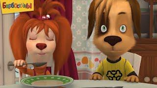 Барбоскины   Сидим, едим 🍕🍕🍕 Сборник мультфильмов для детей