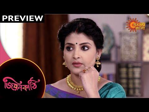 Jiyonkathi - Preview | 22nd Nov 19 | Sun Bangla TV Serial | Bengali Serial