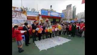 Publication Date: 2013-02-06 | Video Title: 維園年宵105號鋪 - 北角協同中學年宵啟動禮