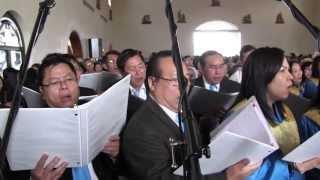 Ca Đoàn Mông Triệu, St. Cecilia Church, Tustin, California, Tán Tụng Hồng Ân -