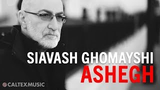 Siavash Ghomayshi - Ashegh (Official Video) | سیاوش قمیشی - عاشق