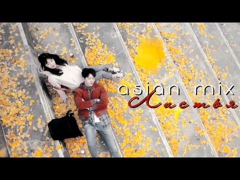 Asian Drama ℳix MV -  Листья  ❃