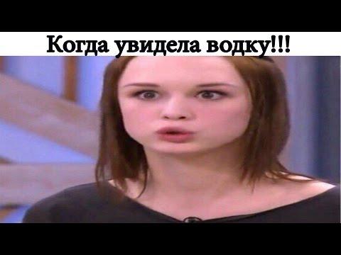 Прикол про Диану Шурыгина - YouTube