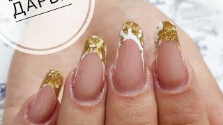 Eng CC Наращивание ногтей формы пайп  Выкладной аквариумный френч