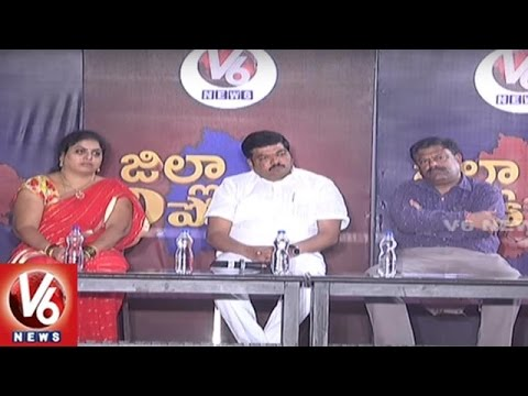 District Report | Special Debate On Development Of Warangal Rural District | V6 News