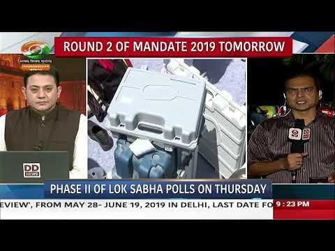 News Night | In-focus | DD India Primetime show | 2nd Phase Polls | 17.04.2019