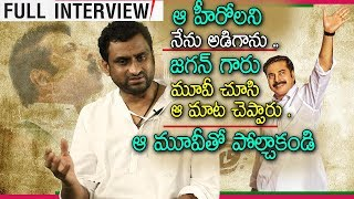 Director Mahi V Raghav Special Interview About Yatra Movie   Mammootty   i5 Network