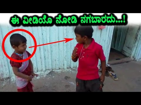 Funny Kannada local boy proposal | try not to laugh | very funny video | Top Kannada TV