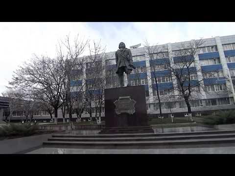 Государственный Морской Университет имени Ушакова