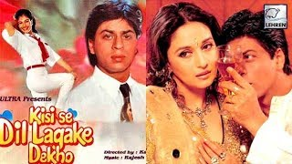5 Movies Of Shah Rukh Khan That Were Never Released
