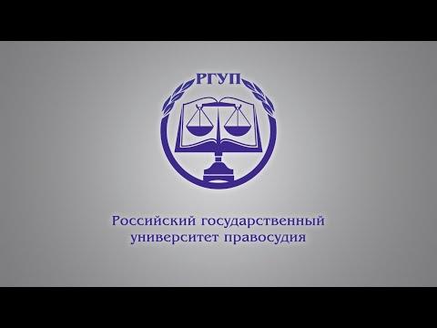 День открытых дверей РГУП 28022021