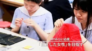 【学校紹介動画】 城星学園-「夢・実現度No.1!城星学園」