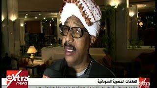 القنصل السوداني بأسوان: معبر «أرقين» حضاري واقتصادي