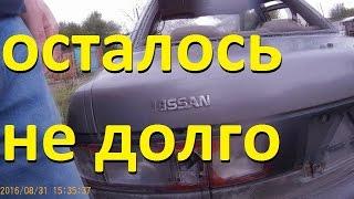 ПОСЛЕДНИЕ ДНИ АВТО. СВАЛКА В РОССИИ. Б/У запчасти. (Junkyard)