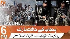 Rangers Take Over In Punjab Headlines 6 PM 28 October 2021 GNN DB1I