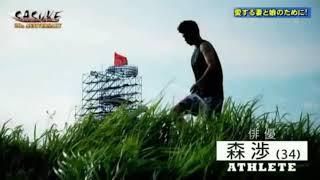 最強のイクメン 森渉.