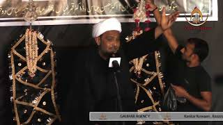 Maulana Wasi Hasan Khan (Faizabad) | Majlis-e-Chehlum | Late Zahida Begum | Akbarpur, Gonda | 2017