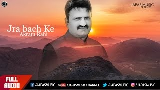 Video Jra Bach Ke | Akram Rahi | New Punjabi Songs 2017 | Japas Music download MP3, 3GP, MP4, WEBM, AVI, FLV Oktober 2018
