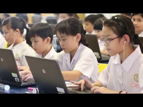 """My School"" - Qihua Primary School"