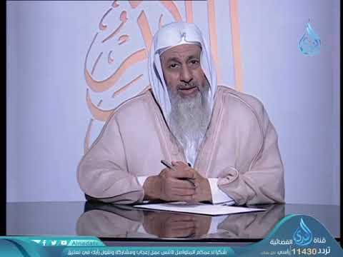 الندى:ما هي بلد نبي الله إبراهيم عليه السلام ؟ الشيخ مصطفى العدوي