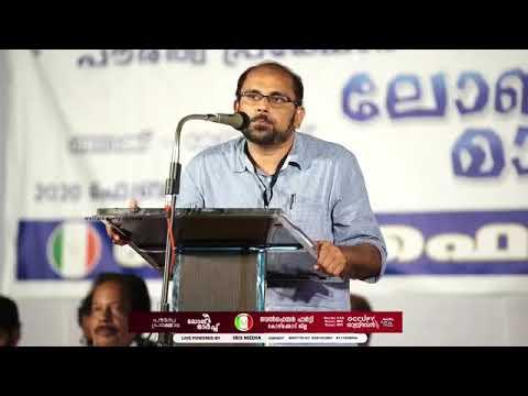 Hameed Vaniyambalam | Long March @Kozhikode | #RejectNRC #RevokeCAA #NoStayForPtotest