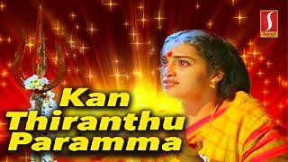 New Tamil Movie | Latest New Release Movie | Tamil Latest Movie 2016 | Dhanush | Tamil