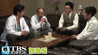 光石(鴈龍太郎)が病院を辞めると申し出てきた。国境なき医師団のメンバー...