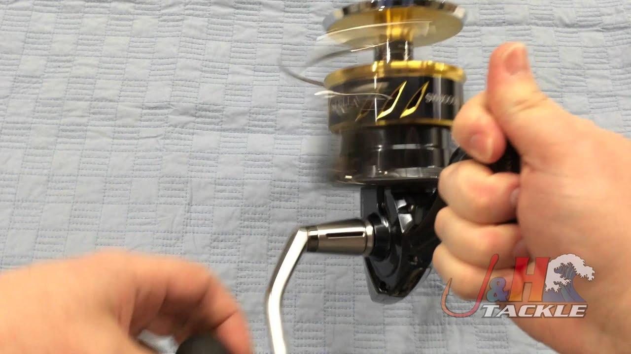Shimano Stella SWB STL30000SWBPG Spinning Reel   J&H Tackle