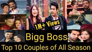 Bigg Boss - Top 10 couples of all seasons