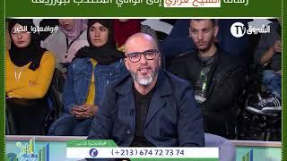 رسالة الشيخ فزازي إلى الوالي المنتدب لبوزريعة