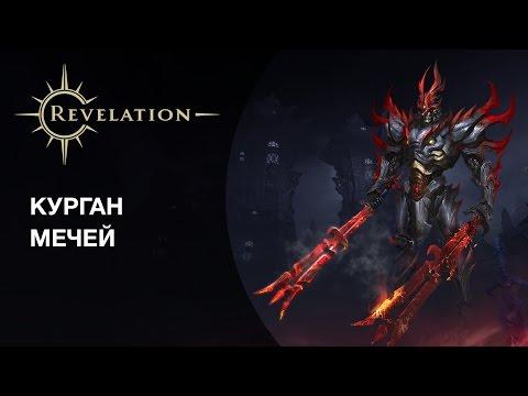 Обзор онлайн игры Blade and Soul. Скачать Блейд энд Соул