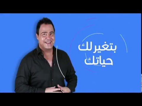 Aghani Aghani TV - Number 1 Arabic Music Channel