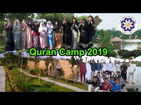 qur'an-camp-2019-seruuuu-||-liburan-sekolah-bermanfaat-di-desa-wisata-ekang-bintan