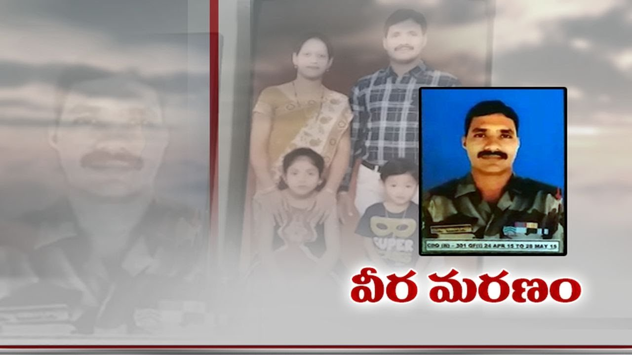 Breaking News - YS Jagan Govt Issues 50Lakhs To Soldier Praveen's Family