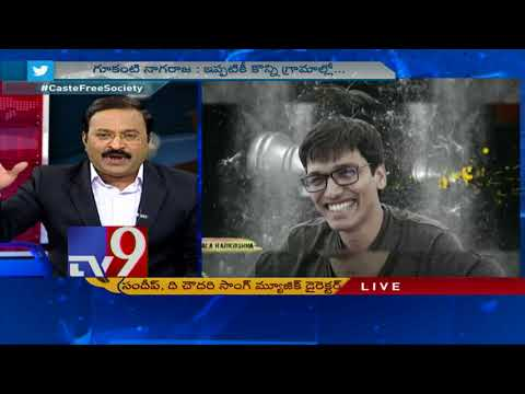 Big New Big Debate || Chowdary - Kamma song composer Sandeep denies caste bias - TV9 Now