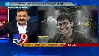 Big New Big Debate || Chowdary - Kamma song composer Sandeep denies caste bias - TV9 Now