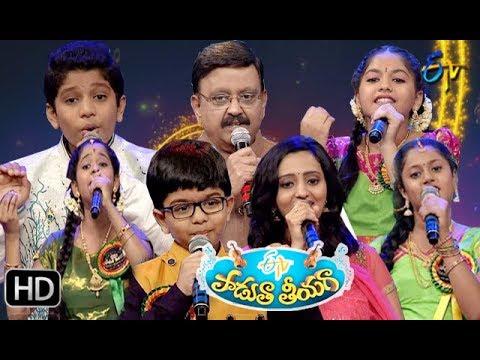 Padutha Theeyaga  | 1st July 2018 | Full Episode | ETV Telugu