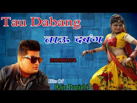 Raju Punjabi New Dj Song 2017 | Tau Dabang || Download Raju Punjabi Song